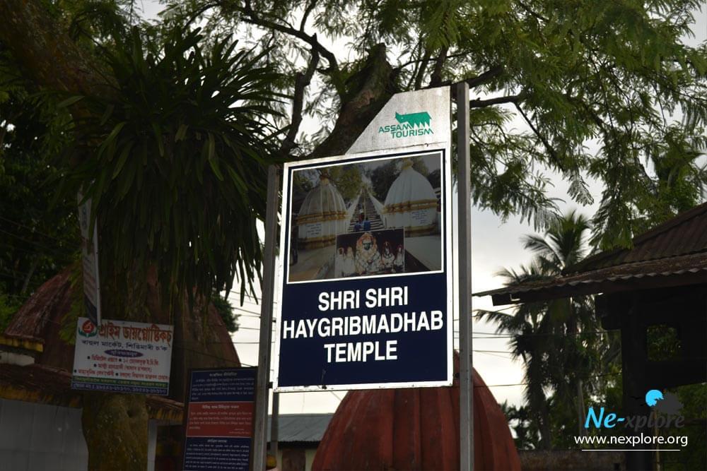 Hajo Temple